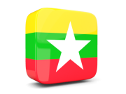 Myanmar Portalen